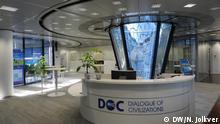 Berlin - Dialog of Civilizations Research Institute (DOC) Foyer im DOC