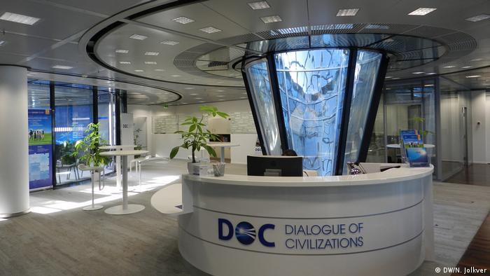 Фойе берлинского института Диалог цивилизаций