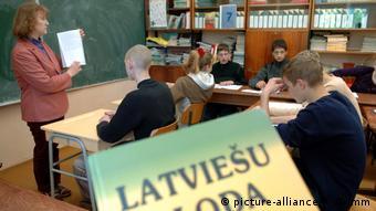 На уроке в Латвии, фото из архива