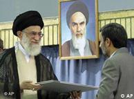 سایتهای رسمی رهبر و رییسجمهور ایران در جریان «عملیات ایران» بارها از دسترس خارج شده است