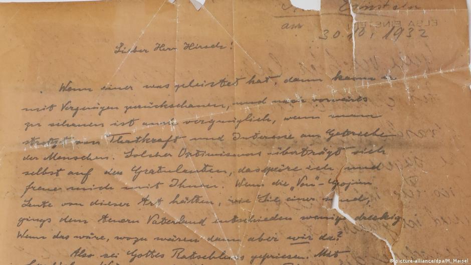 Копия письма Альберта Эйнштейна