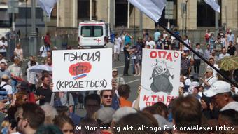 Акция либертарианцев против пенсионной реформы в России