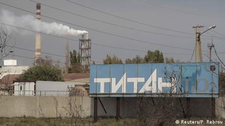 Завод Фірташа доплатить у бюджет Росії за забруднення у Криму
