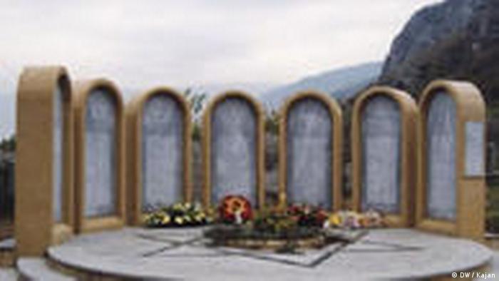 Spomenik stradalim Židovima u Mostaru