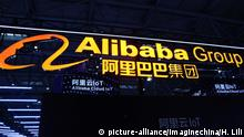 China Alibaba Gruppe (picture-alliance/Imaginechina/H. Lili)