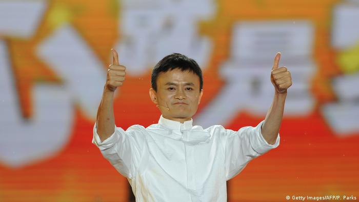 Засновник Alibaba Джек Ма (Getty Images/AFP/P. Parks)