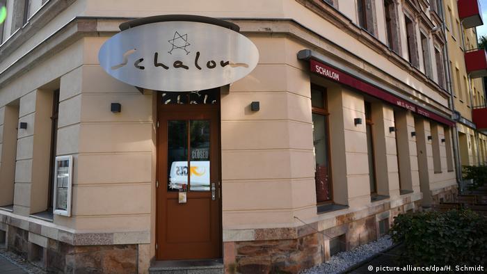 Ресторан еврейской кухни Шалом в Хемнице