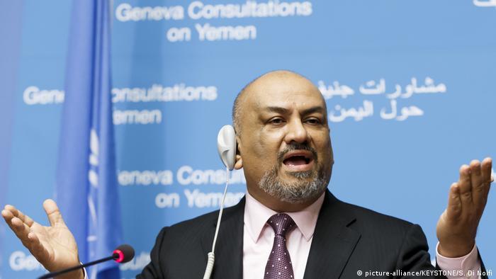 Yemen foreign minister Khaled al-Yaman