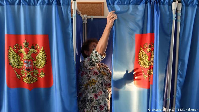 Избирательный участок перед единым днем голосования в РФ