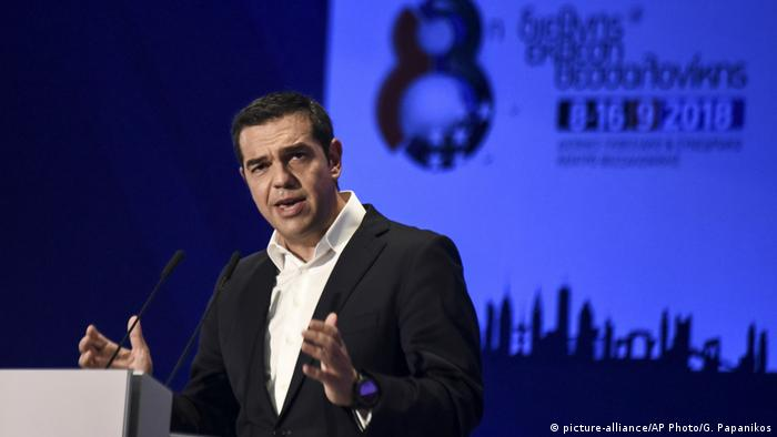 Greek Prime Minister Alexis Tsipras at the Thessaloniki International Trade Fair in September 2018