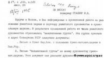 Brief von Chruschtschow an Stalin