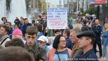 У Росії в день виборів проходять протести проти пенсійної реформи