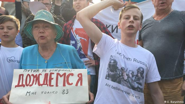 акция протеста против пенсионной реформы в Москве