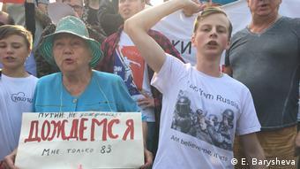 Протесты против пенсионной реформы в Москве, 9 сентября