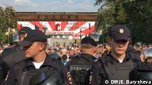 Russland Protest gegen Rentenreform in Moskau Fotograf: DW-Korrespondentin Elena Barysheva Protestaktion gegen Rentenreform in Moskau Datum: 9.9.2018