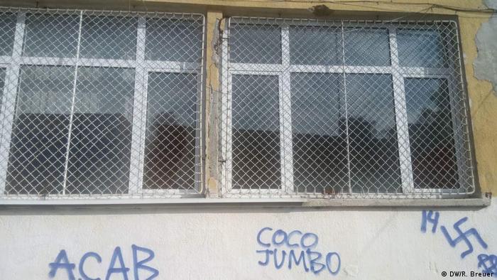 Фасадата на 106-то училище в София