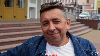Сергей Петрухин