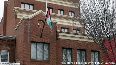 США закривають офіс Організації визволення Палестини у Вашингтоні