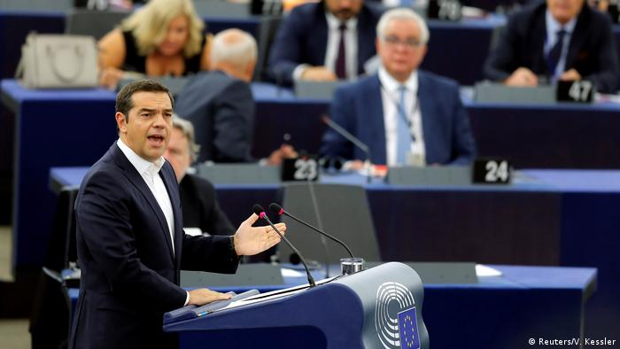 Alexis Tsipras speaks before parliament