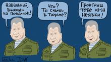 Karikatur von Sergey Elkin - Chef der russ. Gardisten fordert Nawalnyj auf