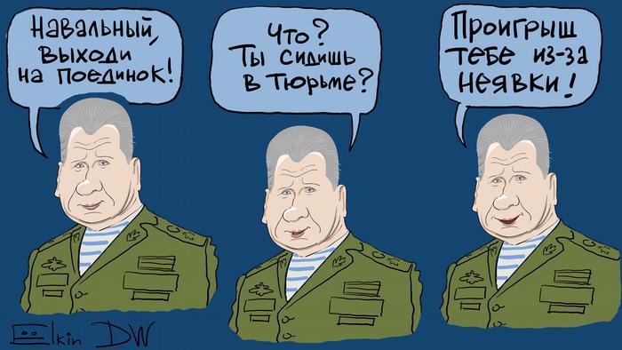 Карикатурист Сергей Елкин - о дуэли Золотова с Навальным
