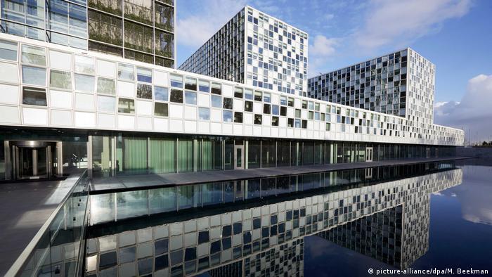 Міжнародний кримінальний суд в Гаазі
