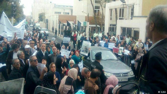 Акція протесту в Ірані