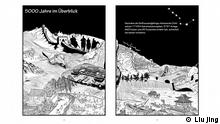 Graphic Novel Chinas Geschichte im Comic (Liu Jing)