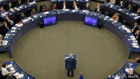 Європарламент посилює захист