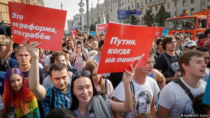 Работа для девушек в москве несовершеннолетних высокоплачиваемая работа для девушек