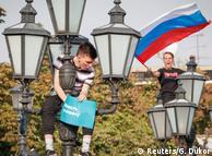 Участники протестной акции в Москве 9 сентября 2018 года