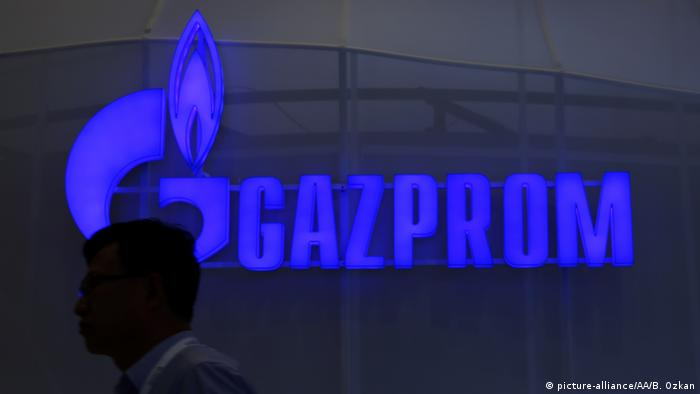 A silhouette of a man is seen in front of GAZPROM logo during the 22nd World Petroleum Congress at Lutfi Kirdar International Convention and Exhibition Center in Istanbul, Turkey on July 12, 2017 (picture-alliance/AA/B. Ozkan)