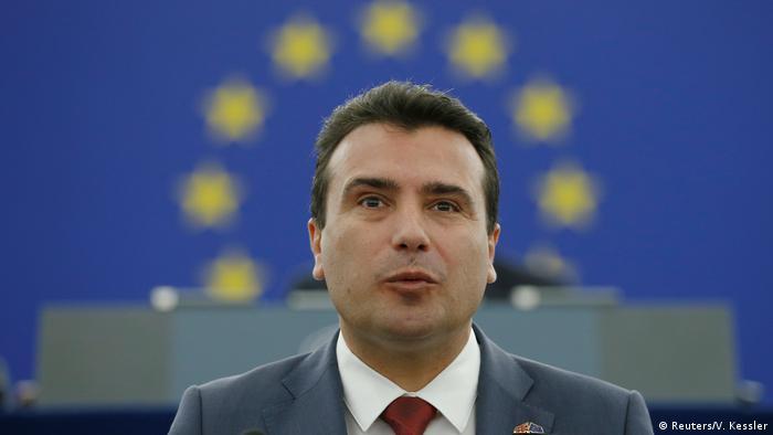 Mazedonischer Premierminister Zoran Zaev Rede vor dem Europaparlament