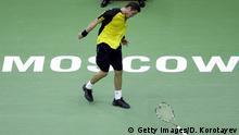 Tennis Marat Safin Wutanfall