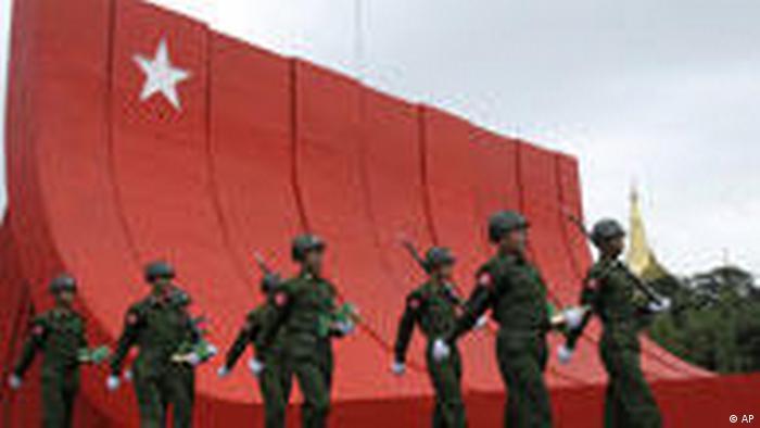 Myanmar Burma Aung San Suu Kyi (AP)