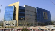 This undated photo released on Sept, 12, 2018, from South Korea Unification Ministry via Newsis, shows a liaison office building between South and North Korea in Kaesong, North Korea (picture-alliance/AP/Newsis/South Korea Unification Ministry)
