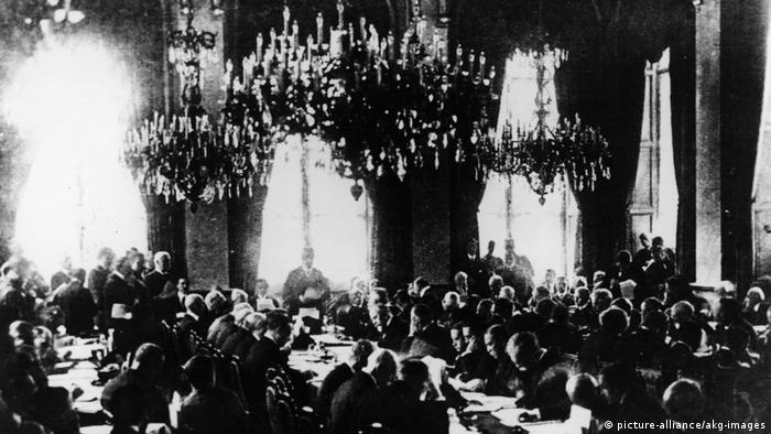 Паризька мирна конференція 1919 року