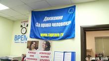 Russland Büro Bewegung für Menschenrechte in Moskau