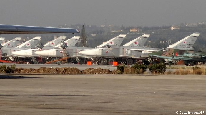Syria intercepts projectiles from Israeli territory, state media reports