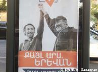 Предвыборный плакат Айка Марутяна (слева) - кандидата в мэры Еревана от партии премьера Никола Пашиняна