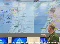 До загибелі Іл-20 призвели дії ізраїльських військових, кажуть у Москві