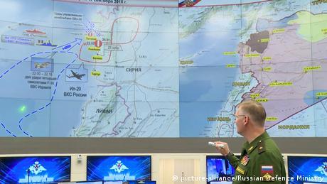 Збитий російський Іл-20: провал ППО Сирії чи ризикована атака Ізраїлю?