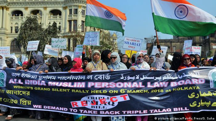 Muslim women of all India Muslim Personal Law Board protest against the 'triple talaq' bill or Instant divorce bill in 2018