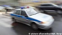 Russland | Polizei in St. Petersburg