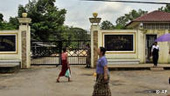 Exterior of Insein prison