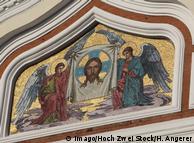 Собор Олександра Невського в Таллінні - кафедральний храм ЕПЦ МП