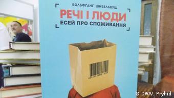 Українські видавці повинні будуть випускати щонайменше половину книжок українською