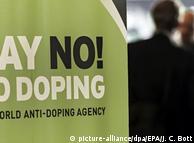 Симпозиум WADA в Лозанне (фото из архива)