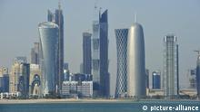 The skyline of Doha