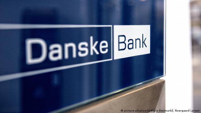 Филиал банка Danske Bank